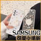 日韓透明 三星 S20 S21+ Note20 Ultra S20+ Note10+小清新花朵 透明殼 氣囊支架 手機殼 保護套 碎花防摔殼