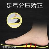 o型腿矯正鞋墊女式 兒童O型腿矯正鞋墊 成人O型腿矯正鞋墊 o形男 米家