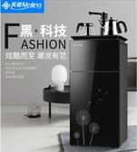茶吧機家用智能冷熱立式全自動上水多功能新款吧台式飲水機wy