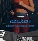 運動跑步腰包多功能戶外防水手機包男女馬拉松裝備健身斜挎小腰帶 3C優購