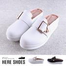 [Here Shoes] 休閒鞋-MIT台灣製 皮質鞋面 扣環珍珠造型 厚底半包拖鞋 休閒鞋 穆勒鞋-KG1236