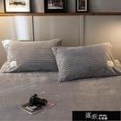 南極人冬季珊瑚絨枕套魔法絨枕芯套加厚保暖枕頭套單人枕套一對裝 【全館免運】