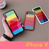 【萌萌噠】iPhone X/XS (5.8吋) 創意新款 撞色條紋 彩虹保護殼 全包矽膠軟邊 鋼化透明背板 手機殼