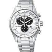 【僾瑪精品】CITIZEN星辰 Eco-Drive 流行三眼計時光動能腕錶-銀白 AT2390-58A