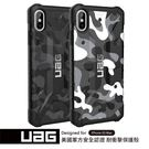 【漢博 】UAG iPhone XS M...