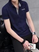 短袖T恤男翻領半袖衣服2019夏季新款純色薄款男裝襯衫領POLO衫潮 快速出貨