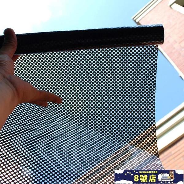 帶膠自粘玻璃貼膜網狀玻璃貼紙黑色遮陽窗貼擋光貼紙黑網汽車窗貼 WJ8號店