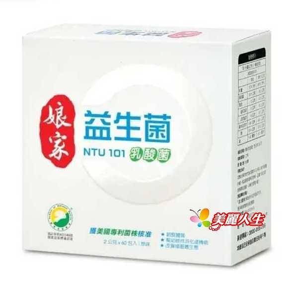 娘家益生菌 乳酸菌 60包/盒