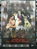影音專賣店-P07-084-正版DVD-華語【台北物語】-陳怡安 李宓