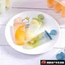 迷你製冰器創意兒童DIY模型家用自制雪糕冰淇淋模具【探索者户外生活馆】