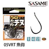 漁拓釣具 SASAME 05VRT 管付チヌ 50本入 (管附鉤)