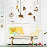 壁貼【橘果設計】吊燈 DIY組合壁貼/牆貼/壁紙/客廳臥室浴室幼稚園室內設計裝潢