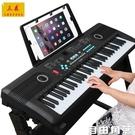 三森兒童61鍵電子琴女孩鋼琴初學啟蒙教育寶寶早教音樂3-8歲禮品  自由角落