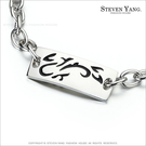 手鍊  正白K飾「花紋點綴」簡約主義 時尚潮流