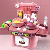仿真廚房過家家寶寶玩具女孩做飯煮飯4炒菜6燒飯兒童套 『洛小仙女鞋』