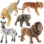 兒童仿真動物園玩具模型野生動物軟膠獅子老虎犀牛豹子大象斑馬-金牛賀歲