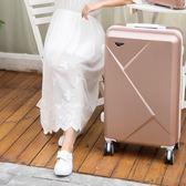 現貨 24寸行李箱潮萬向輪韓版密碼旅行箱拉桿箱【步行者戶外生活館】