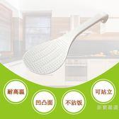 飯勺 飯瓢原裝電飯煲電壓力鍋配件塑料食品級PP盛飯勺 勺子湯勺 聖誕節狂歡85折