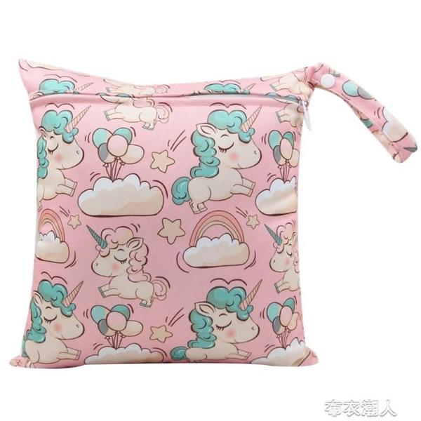 寶寶防水嬰兒掛袋尿布袋尿不濕外出收納包嬰兒床衣服尿片便攜 【快速出貨】