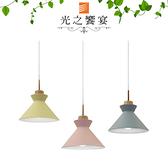 【光之饗宴】馬卡龍七號單吊燈(3色可選)-灰綠色
