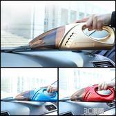 車載吸塵器汽車吸塵器強力 車內手持式吸力大功率乾濕兩用12V車用igo 3c優購