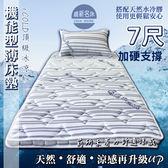 【嘉新名床】厚10公分/ 雙人特大7尺【加硬款。日本iCOLD雙倍冰涼床墊 】天然水冷膠安全舒適透氣