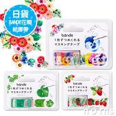 Norns【日貨BANDE花瓣紙膠帶】日本進口 和紙貼紙花朵樹葉櫻花 非洲菊草莓手作