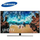 【SAMSUNG 三星】75吋超4K電視 UA75NU8000WXZW