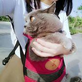 售完即止-貓包狗狗背帶背貓袋外出背包寵物裝貓的攜帶包貓咪外帶貓背帶胸前庫存清出(2-27T)
