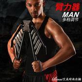 臂力器30kg握力棒40公斤臂力棒50 擴胸肌訓練健身器材可調節艾美時尚衣櫥YYS