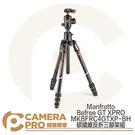 ◎相機專家◎ Manfrotto Befree GT XPRO 碳纖維反折三腳架組 MKBFRC4GTXP-BH 公司貨