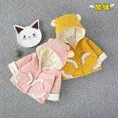 女寶寶秋冬外套1一3歲韓版潮嬰兒童洋氣2秋冬裝女童加絨加厚公主