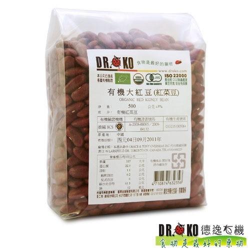 DR.OKO德逸 有機大紅豆(紅菜豆) 500g/包