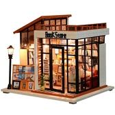 DIY小屋手工制作小房子模型拼裝兒童玩具禮物【奇趣小屋】