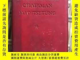 二手書博民逛書店罕見毛主席語錄袖珍外語版Y382654 毛澤東 外文出版社 出版1972