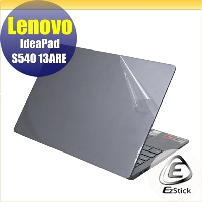 【Ezstick】Lenovo IdeaPad S540 13ARE 二代透氣機身保護貼 DIY 包膜