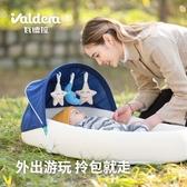 便攜式床中床寶寶嬰兒床可折疊新生兒睡床可行動仿生bb床上床防壓 【雙十二狂歡】