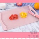 切水果砧板塑料小菜板家用切菜板輔食案板【極簡生活】