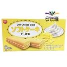 DELI-起司風味夾心蛋糕(108g/盒)*1盒 【合迷雅好物超級商城】
