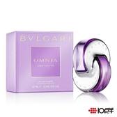 BVLGARI 寶格麗 花舞輕盈 紫水晶女性淡香水 65ml *10點半美妝館*