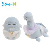 【日本正版】角落生物 天使造型 絨毛玩偶 娃娃 玩偶 角落小夥伴 San-X 752879 752886