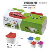 收納盒、置物盒樹德SCB 200 皮皮蛙小Q 盒2 入顏色 【文具e 指通】量販