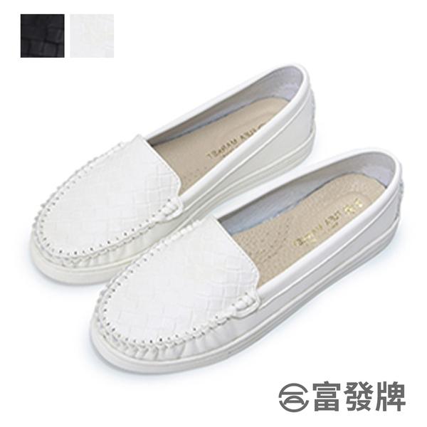 【富發牌】編織紋素色休閒莫卡辛鞋-黑/白 1BL170