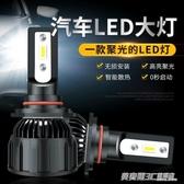 馬自達阿特茲 馬6 CX5 CX-3昂克賽拉LED大燈超亮車燈改裝遠光近光ATF  英賽爾