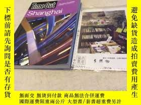 二手書博民逛書店英文原版罕見TIME OUT GUIDES : SHANGHAI