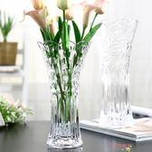 花瓶 擺件歐式大號玻璃透明花瓶 客廳擺件插花水培富貴竹百合干花落地飾品 全館八八折鉅惠促銷