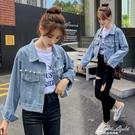牛仔外套女韓版寬鬆2020春季新款網紅百搭短款秋季夾克上衣小個子 果果輕時尚