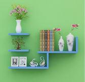 牆壁架子隔板牆上置物架 簡約客廳 書架電視背景壁挂裝飾8 首圖款