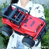 遙控玩具遙控車越野車超大耐摔充電動遙控汽車兒童男孩玩具車飄移模型車燈 莫妮卡小屋