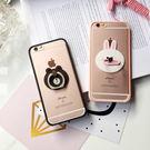 【五餅二魚】指環扣支架蘋果6手機殼iph...